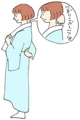 nagajyuban02