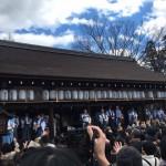 上賀茂神社 節分祭 豆をキャッチ!