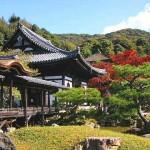 【受付終了】 高台寺婚活イベント「寺婚~秋~」