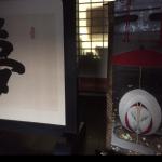 東山花灯路高台寺狐の嫁入り2018年日程について
