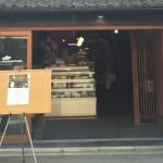 【京都結婚物語婚活イベント】京都町家で出会う「料理婚活~春~」開催、終了いたしました。