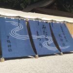 下鴨神社みたらし祭り始まりました。